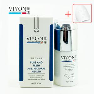 薇漾vb04平滑调理精华30ml